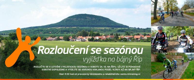 Rozlučte s letošní cyklistickou sezónou na bájném Řípu s Alltraining.cz v sobotu 24. 10.2015!   obrázek